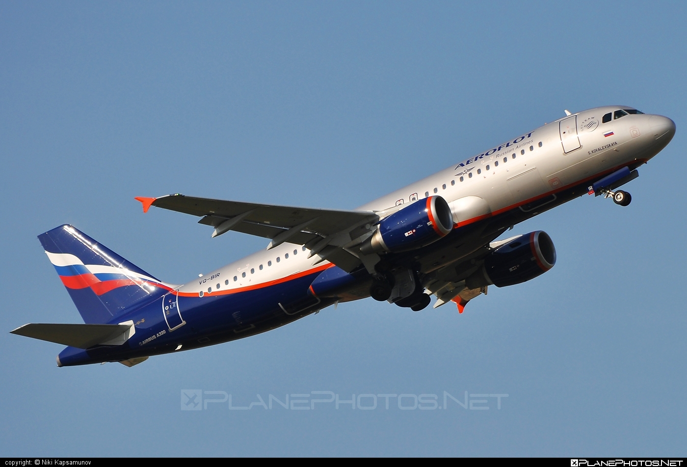 Airbus A320-214 - VQ-BIR operated by Aeroflot #a320 #a320family #aeroflot #airbus #airbus320