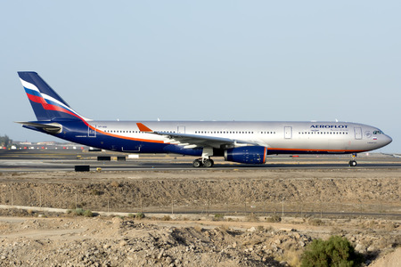 Airbus A330-343 - VP-BDD operated by Aeroflot