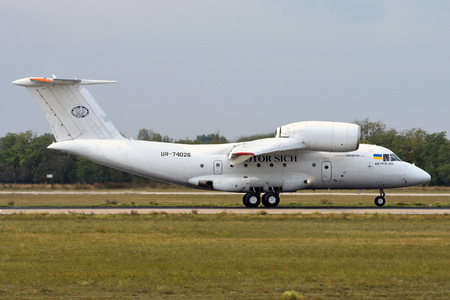 Antonov An-74TK-200 - UR-74026 operated by Motor Sich Airline