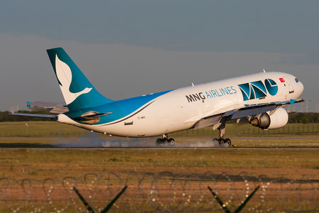 Airbus A300C4-605R - TC-MNV operated by MNG Airlines