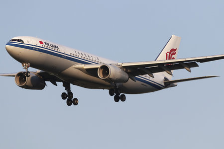 Airbus A330-243 - B-6090 operated by Air China