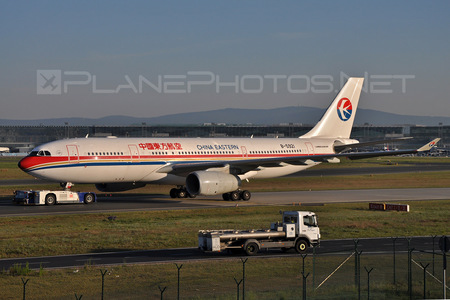 Airbus A330-243 - B-5921 operated by China Eastern Airlines