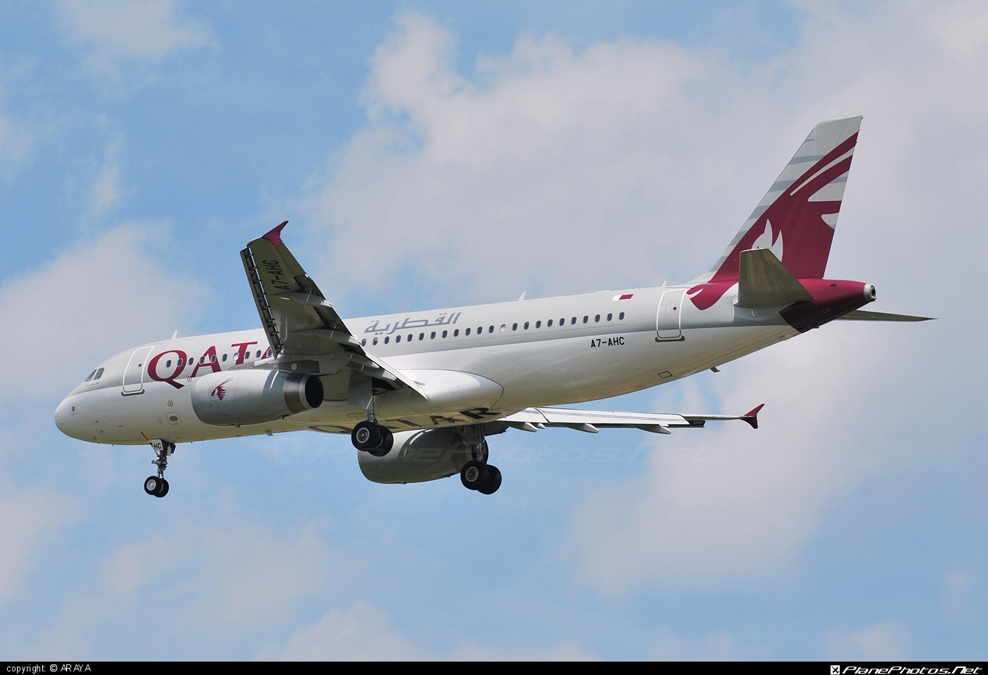 Airbus A320-232 - A7-AHC operated by Qatar Airways #a320 #a320family #airbus #airbus320 #qatarairways