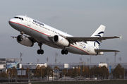 Airbus A320-232 - SX-DGL operated by Aegean Airlines