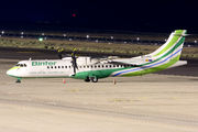 ATR 72-212A - EC-IYC operated by Binter Canarias