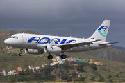 Airbus A319-132 - S5-AAR operated by Adria Airways