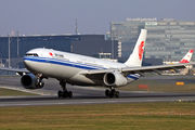 Airbus A330-343E - B-5913 operated by Air China