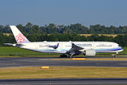 Airbus A350-941 - B-18901 operated by China Airlines
