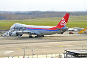 Boeing 747-8F - LX-VCD operated by Cargolux Airlines International