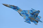 Sukhoi Su-27UB - 69 operated by Povitryani Syly Ukrayiny (Ukrainian Air Force)