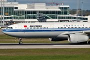 Airbus A330-343E - B-6101 operated by Air China