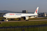 Boeing 777-300ER - B-2005 operated by China Eastern Airlines
