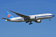 Boeing 777F - B-2072 operated by China Southern Cargo