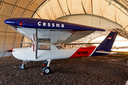 Cessna 152 - HA-BHG operated by Fly-Coop