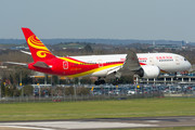 Boeing 787-8 Dreamliner - B-2730 operated by Hainan Airlines