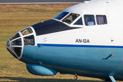 Antonov An-12A - UR-CBF operated by Aerovis Airlines