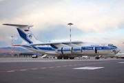 Ilyushin Il-76TD-90VD - RA-76950 operated by Volga Dnepr Airlines