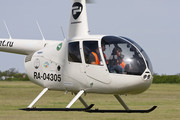 Robinson R44 Raven II - RA-04305 operated by Aviamarket