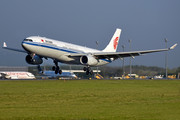 Airbus A330-343 - B-5919 operated by Air China