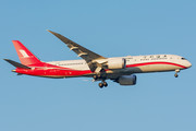 Boeing 787-9 Dreamliner - B-1112 operated by Shanghai Airlines