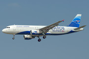 Airbus A320-214 - OY-RCJ operated by Atlantic Airways