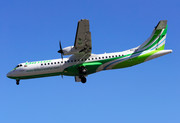 ATR 72-600 - EC-MIF operated by Binter Canarias