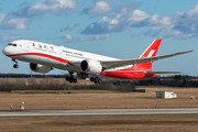 Boeing 787-9 Dreamliner - B-1113 operated by Shanghai Airlines