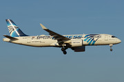 Airbus A220-300 - SU-GEX operated by EgyptAir Express