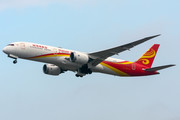 Boeing 787-9 Dreamliner - B-1132 operated by Hainan Airlines