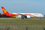 Boeing 787-9 Dreamliner - B-208S operated by Hainan Airlines