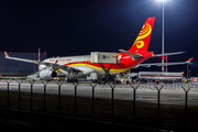 Airbus A330-343E - B-1097 operated by Hainan Airlines