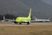 Boeing 737-800 - VP-BNG operated by S7 Airlines
