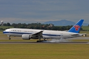 China Southern Cargo Boeing 777F - B-2072