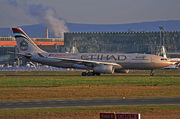 Airbus A330-243 - A6-EYK operated by Etihad Airways