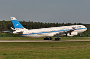 Airbus A340-313 - 9K-AND operated by Kuwait Airways