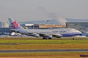 Boeing 747-400 - B-18251 operated by China Airlines