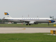 Airbus A321-131 - D-AIRX operated by Lufthansa