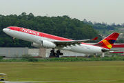 Airbus A330-243 - N969AV operated by Avianca