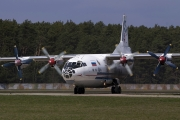 Antonov An-12 - 11529 operated by RSK MiG