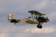 Polikarpov Po-2 Kukuruznik - OM-LML operated by Slovak Technical Museum Košice
