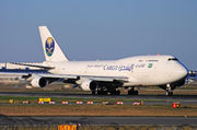 Saudi Arabian Airlines Cargo Boeing 747-400BCF - TF-AMF