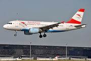 Austrian Airlines Airbus A319-112 - OE-LDE
