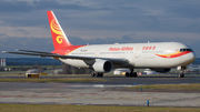 Boeing 767-300ER - B-2492 operated by Hainan Airlines