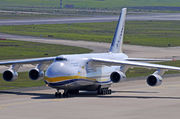 Antonov An-124-100 Ruslan - UR-82029 operated by Antonov Airlines