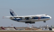 Antonov An-124-100 Ruslan - RA-82045 operated by Volga Dnepr Airlines