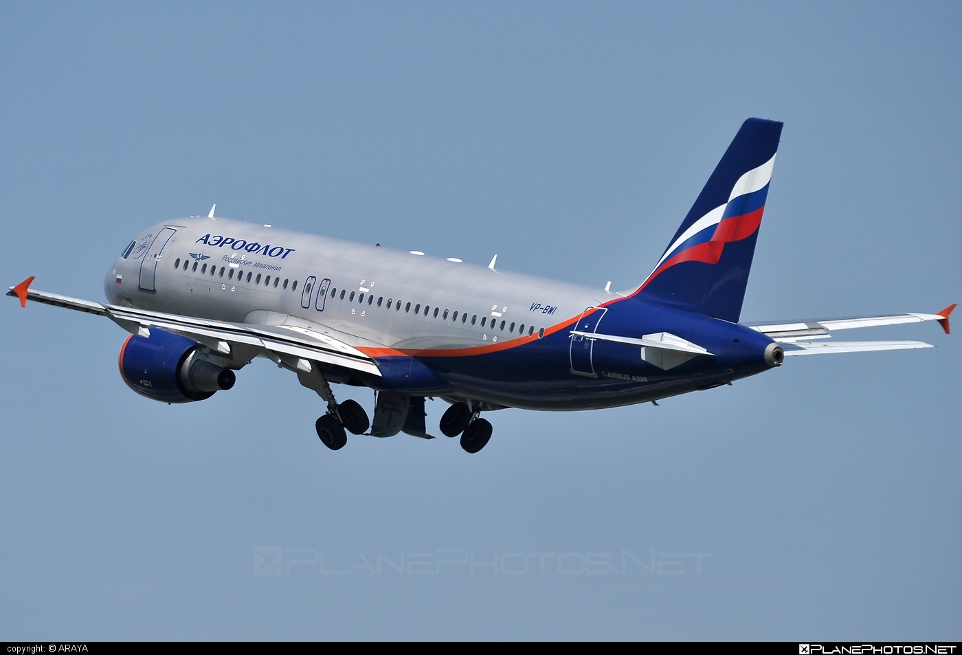 Airbus A320-214 - VP-BWI operated by Aeroflot #a320 #a320family #aeroflot #airbus #airbus320