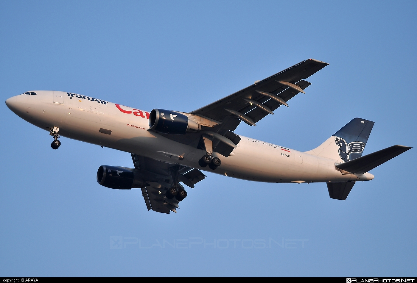 Airbus A300B4-203F - EP-ICE operated by Iran Air Cargo #a300 #airbus