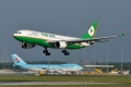 EVA Air Airbus A330-203 - B-16310