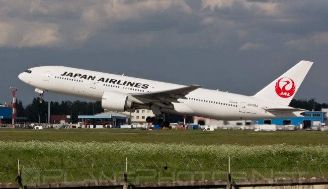 Japan Airlines (JAL) Boeing 777-200ER - JA709J