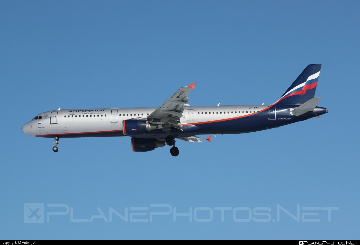 Airbus A321-211 - VP-BWN operated by Aeroflot #a320family #a321 #aeroflot #airbus #airbus321